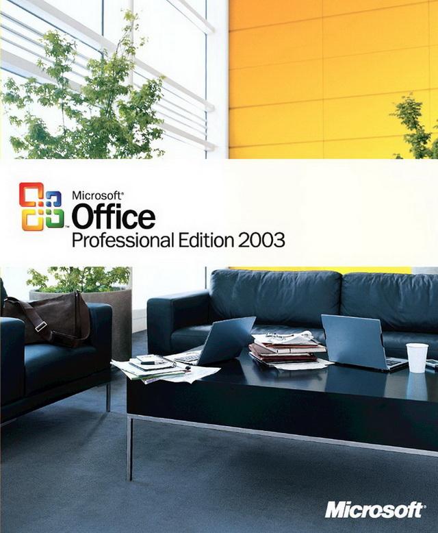 Имеющимися на 21.02.2010) + пакет обеспечения совместимости Microsoft